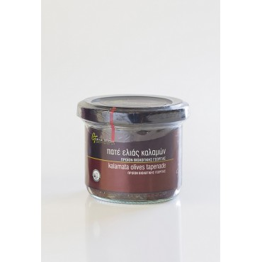 Organic Kalamata olives tapenade - Glass jar  - 100 gr
