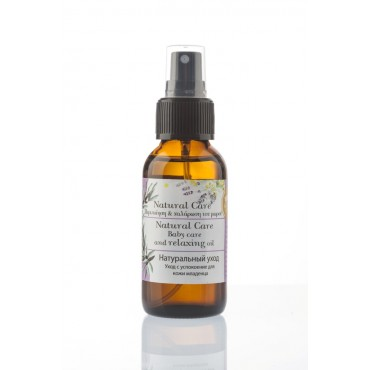 "Baby care and relaxing oil ""Evergetikon"""