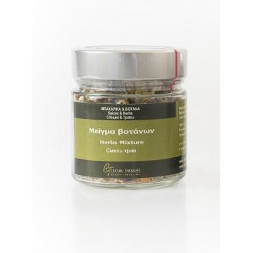Herbs Mixture 15gr