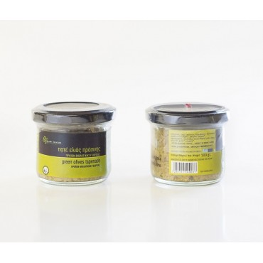 ORGANIC GREEN OLIVES TAPENADE - GLASS JAR 100gr