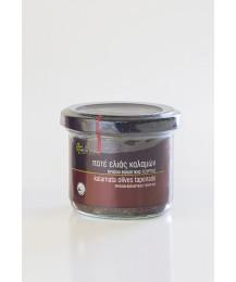KALAMATA OLIVE TAPENADE - Glass jar - 100 gr