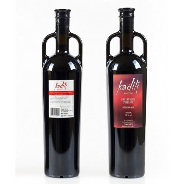 AMPHORA - RED WINE - 750ml